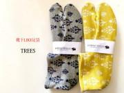 【靴下LIKE足袋】TREES(2色・フリーサイズ)