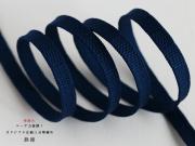 【正絹帯締め】コーデ力抜群!正絹三分帯締め-CANDY DROPS 鉄紺(送料150円・即納品)