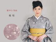 【2019年新作】夏キモノ浴衣ー葡萄(捺染+近江手もみシワ加工・綿麻・2色)