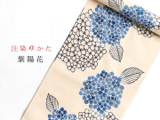 【古典浴衣】浜松注染-紫陽花(反物のみ or  お仕立て込み)