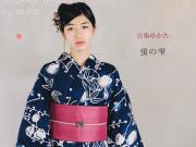 【2019年新作】本格派!注染ゆかた-蛍の雫(浜松本染)