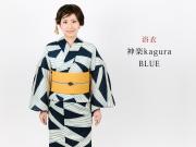 浴衣ー神楽kagura-BLUE(綿100%・FREEサイズ)