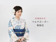 【浴衣】本格派!注染ゆかた-マルチボーダー紫陽花(浜松本染・綿100%)