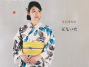【2019年新作】本格派!注染ゆかた-夏花の歌(浜松本染・綿100%)