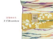 【2019年新作】本格派!注染ゆかた-マルチボーダーさざ波rainbow(浜松本染)