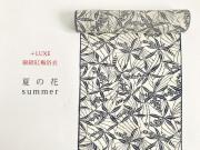 【2019年新作】+LUXE-綿絹紅梅-型染め浴衣-夏の花summer(豆引き東京長板型染め)