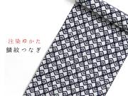 【浴衣】unisex-MODE 浜松注染ゆかたー鱗紋つなぎ