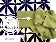【お値打ち!19800円】浴衣コーデ4点セットー花菱flowers-BLUE×green(送料無料)6月下旬-7月上旬お届け