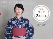 【浴衣デザイナーズコーデセット】夏の夜の花火(浴衣+帯 / 7月上旬お届け)