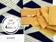 【お値打ち!19800円】浴衣コーデ4点セットー神楽kagura-BLUE×yellow(送料無料)6月下旬-7月上旬お届け