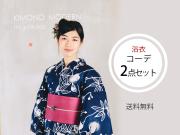 【浴衣コーデ2点セット】浜松注染ゆかた-蛍の雫×PINK PUNCH