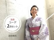 【浴衣コーデ2点セット】浴衣-花衣hanagoromo紫苑 x 大人の兵児帯