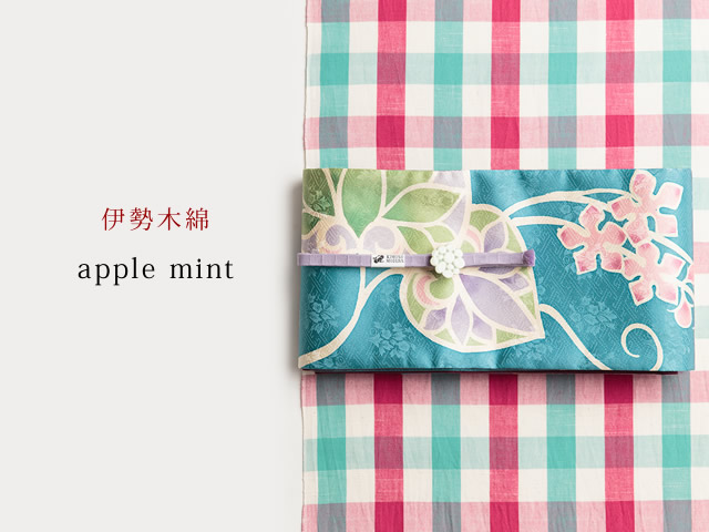 【伊勢木綿】apple mint
