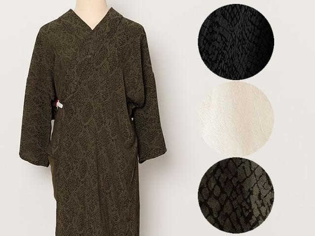 <在庫限り/再販無し>ワンピ襦袢 - 半衿つけ不要!着物下着はこれ1枚でOK-ANIMALクロコダイル(3色・ポリエステル100%)
