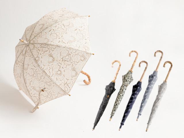 <UVカット加工済>お出かけが待ち遠しい!人気レース着物で作る、レースの日傘(全6種類・本竹製)