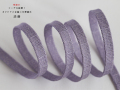 【正絹帯締め】コーデ力抜群!正絹三分帯締め-CANDY DROPS ラメ淡藤(送料80円・即納品)