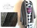 【カーディガンコート・近日入荷】Aラインドレープ  着物カーティガンコート(送料無料・2月下旬)
