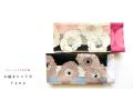 【新作】木越まりコラボ - リバーシブル半巾帯 アネモネ(送料無料・2色)