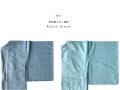 【木綿キモノ】爽やかblueの風そよぐ、普段着もめん着物-Nature bleeze(2色・送料無料・お届け7月下旬)