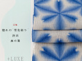 【+LUXE】憧れの`雪花絞り`浴衣-麻の葉(綿麻・反物orお誂え・送料無料)