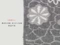 【久留米絣キモノ】現代的な色柄、昔ながらの伝統ー浜辺の花(送料無料・反物のみ / お仕立て代別途)