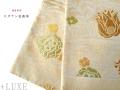 【+LUXE】洒落袋帯-スズラン花唐草(正絹100%・通年着用可能・送料無料・お仕立て代込)