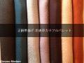 正絹帯揚げ-花唐草カラフルパレット