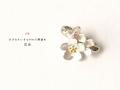 【豆留】小さなちいさなPettit帯留め-花束(送料150円)
