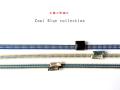 【木綿の帯締め】浴衣・普段着キモノ用平織り帯締め-Cool Blue collection(2色・送料80円)