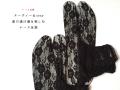 【レース足袋】ヌーディー&sexy 夏の透け感を楽しむレース足袋(送料80円)