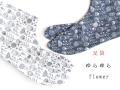 【足袋】ゆらゆらflower(送料80円・2色・4枚こはぜ)