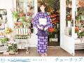 にじゆら×キモノモダン 浴衣2012