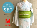 【Mサイズ*浴衣4点セット】花衣hanagoromo-空(送料無料・綿100%)