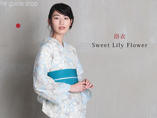 <在庫限り/再販無し>【浴衣】Sweet Lily Flower(綿麻・FREEサイズ)