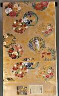 四季花の丸