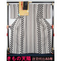 着物セット 未使用品小紋と新品名古屋帯、帯揚げ、帯〆の4点セット 裄長サイズ