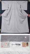 【特選】新品仕立上がり品 指定無形文化財 本場牛首紬 絞り柄 白山工房謹製