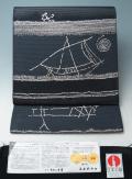 【ワケ有り特価品】【新品 芯入仕立上がり】西陣織 夏用絽袋帯 古代模様 「長嶋織物」謹製