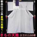 【新品仕立上品・帯揚〆プレゼント付き!】矢羽縞模様の夏物本場縞大島紬と博多織紗献上八寸名古屋帯のセット