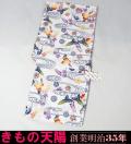 【新品】特選プレタ浴衣 COOL STYLE