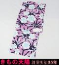 【新品】特選プレタ浴衣 COOL STYLE フリーサイズ (7)麻の葉×小桜模様