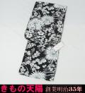 【新品】特選プレタ浴衣 COOL STYLE フリーサイズ (8)秋草模様