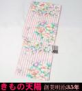 【新品】特選プレタ浴衣 LIP STAGE フリーサイズ (3)ボーダー×洋花