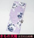 【新品】特選プレタ浴衣 LIP STAGE フリーサイズ (4)渦巻き×花丸