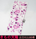 【新品】特選プレタ浴衣 LIP STAGE フリーサイズ (5)朝顔