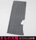 【新品】夏物 プレタ小紋 「紗の洗えるきもの」 Lサイズ (2)夏大島紬風縞絣模様
