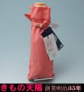 【新品】レース晴雨兼用 折り畳み傘 (4)レース ☆UV防止加工品★和装・洋装に