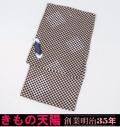 メンズ 浴衣 男物 新品プレタ (1)M/LLサイズ 市松 綿100%