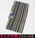 メンズ 浴衣 男物 新品プレタ (3)M/Lサイズ 縞 綿100%