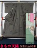 着物セット 未使用品 9マルキ大島紬と洒落袋帯、帯揚げ、帯〆の4点セット